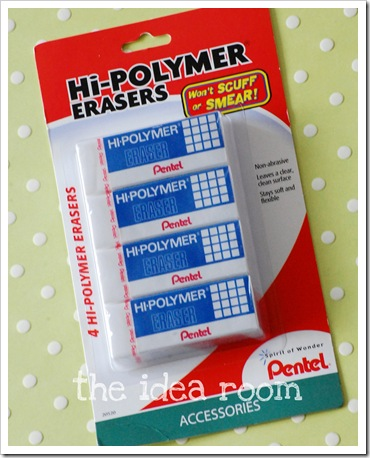 eraser teacher gift 2