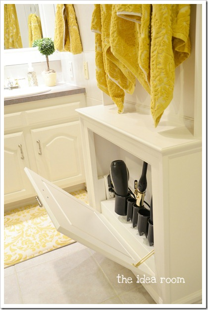 towel rack cabinet 8wm