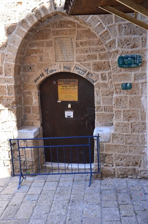 Israel-7.jpg