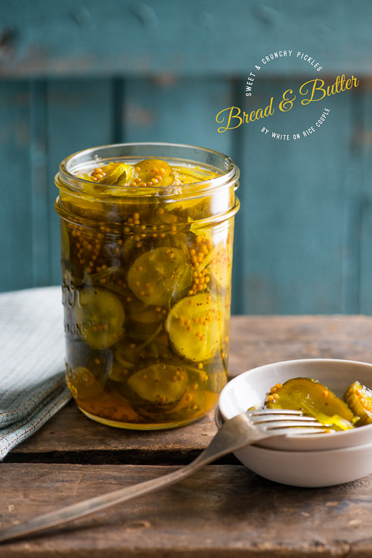 Pickle Cake Recipe
